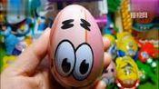 米奇妙妙屋和海绵宝宝出奇蛋