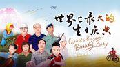 北京延庆:几十米的地下工作5年 八达岭长城站工程师带你见证中国铁路事业的巨大变化