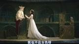 西游记女儿国:唐僧说他不近女色,女儿国王说她也不近女色很配啊!