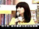 [toputube.com]大學生了沒 2012-04-05 pt.1/3 又帥又會運...