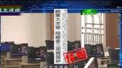 2014-08-13军情观察室 中国空军发展空天部队 5招可反制美军卫星
