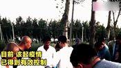 中国确诊首例非洲猪瘟!沈阳疫区已封锁 大量病猪被焚烧