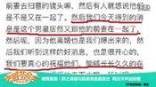 薛之谦疑与前妻高磊鑫复合—在线播放—优酷网,视频高清在线观看
