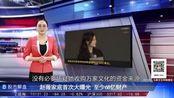 股市解盘:赵薇身家曝光,借款买上市公司 170112