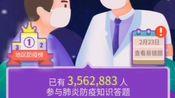 #科学防疫中国加油#让我们从此刻一起许愿助力,为武汉加油,为中国加油,相信一切都会挺过去的,加油!@DOU+小助手@抖音小助手