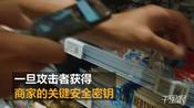 微信支付被曝严重漏洞 0元也能买买买-第一财经-第一财眼