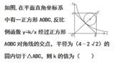 初中数学:几何知识点梳理,这些定理要知道,中考真题讲解