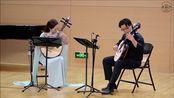 徐 琳 琳 中阮二重奏 探戈音乐《 tango suit n. 2》