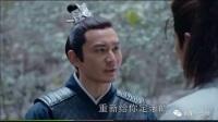 《琅琊榜之风起长林》萧平章最初的一段话,总领全剧