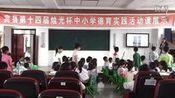 2016年宾县宁远镇德育实践活动课-04—在线播放—优酷网,视频高清在线观看