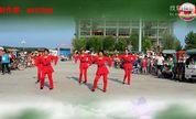 临西2【黄夏舞蹈队兵哥哥】临西第二届广场舞联谊会
