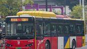 广州版巴士驾驶员第26期_乐意居297黄沙