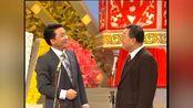 姜昆唐杰忠相声《美丽畅想曲》寻找被遗忘的惊喜
