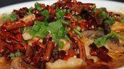 经典川菜,水煮鱼的做法