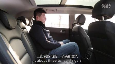 韩系实用主义 原创试驾北京现代ix25
