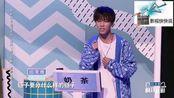 疯狂衣橱第2季周洁琼费启鸣金大川