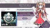 【Arcaea】BATTLE NO.1 - PM (-56)