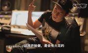 VICE | 触手可及:陈冠希纪录片(2/3):回到原点