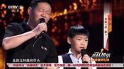 """""""三德子""""扮演者赵亮携手儿子演绎《成都》, 唱得太走心"""