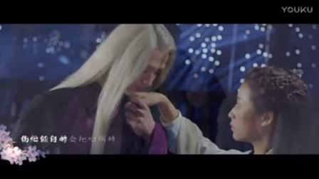 付辛博 - 《 寻找前世之旅》 主题曲-《分我一半的眼泪》