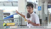 """[中国财经报道]今年第7号台风""""韦帕""""生成  珠海:台风逼近 各港口船舶停航"""