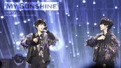 【翔霖||My Sunshine】