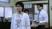 皇家师姐3:丽青没有接到任务,非常生气,她希望舅舅公事公办