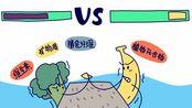 10水果、蔬菜可以互相代替吗?有字幕+脚标+片头(有网址)片尾(无二维码的).compressed