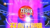 开心双色球 中国福利彩票第2014125期开奖公告