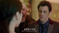 《绝地逃亡》 约翰尼亲吻范冰冰 酒店躲杀手追捕
