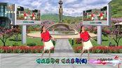 雨后彩虹广场舞《茶山情歌》
