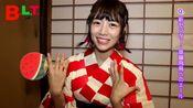 AKB48北野日奈子独家特别访谈