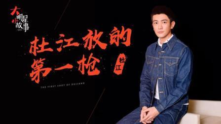 杜江为《红海行动》疯狂健身, 奶爸转型硬汉难怪连嗯哼都认不出了