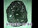 空海法师阿含解脱道次第20-14