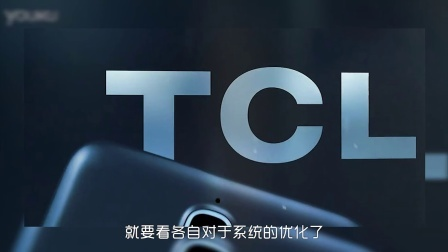 千元八核之战 TCL么么哒、红米Note对比评测