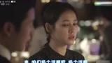 经常请吃饭的漂亮姐姐:俊熙被小姐姐牵手吓得打嗝!