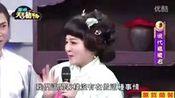 天王猪哥秀 20160529 七十六—在线播放—优酷网,视频高清在线观看