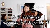 Julianne Choi & 贝多芬-F大调小提琴与管弦乐队浪漫曲 Beethoven Romance for violin in F Major Op.50