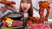 【g-ni】助眠|吃韩国烤牛肉和香辣炒章鱼配米饭(2019年10月13日13时42分)
