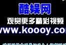 暴强2岁小孩蹦街舞 www.clcs163.com