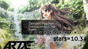 osu!10.34* first pass Denden passion+DT