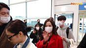 【blackpink】jisoo,rose,Jennie 20021机场飞日本(最后一场巨蛋)