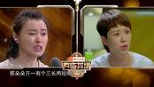 《声临其境2》潘粤明和吴越配音《小欢喜》巅峰对决,太精彩了