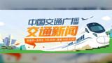 西宁路面塌陷公交车坠坑事故已致9人遇难