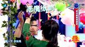 《好好学习吧》20160201期疯狂纸鹤人徐臻