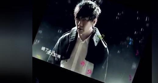 林俊杰超好听MV