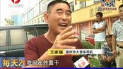 宿州:货车司机要缴纳万元交通运输业增值税?
