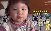 【独播】中国好苗子(十二)有钱萌宝耍任性 吃不吃亏谁知道
