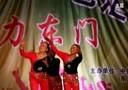 东门南华花姐舞蹈健身队(东门镇第二届农村社区文艺晚会)广场舞 大地飞歌