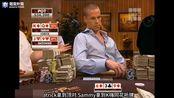 德州扑克:两大神100万全下,结果双方都不好意思摊牌,还商量发4次